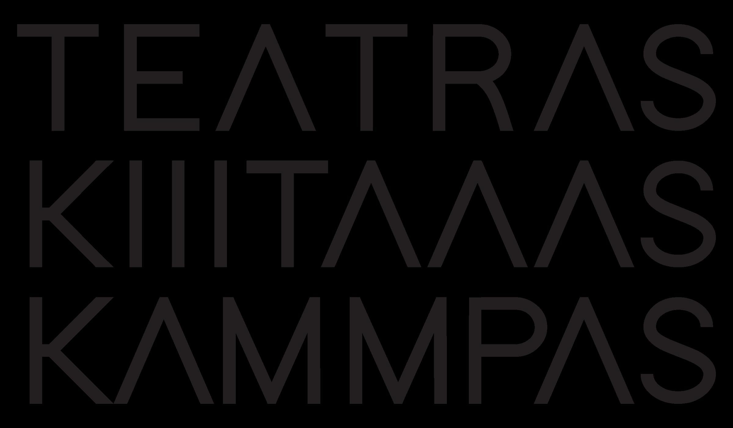Teatras Kitas Kampas